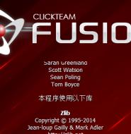 引擎:Clickteam Fusion 2.5.7 (MMF) 游戏制作工具中文免装含安卓插件