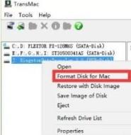 TransMac10.4-在Windows下制作苹果MAC系统安装U盘的软件!