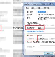 遇到电脑出现删除文件后依旧存在,必须重启或者过一会儿再次删除即可成功的问题。